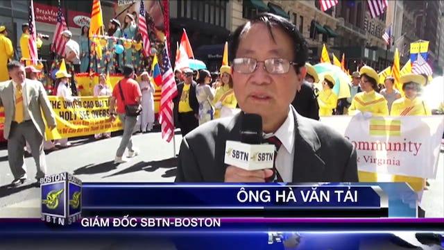 SBTN Boston | 08/07/2018