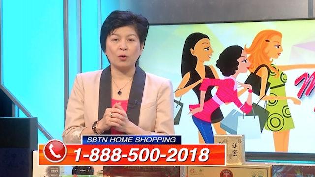 SBTN Home Shopping | 15/12/2019