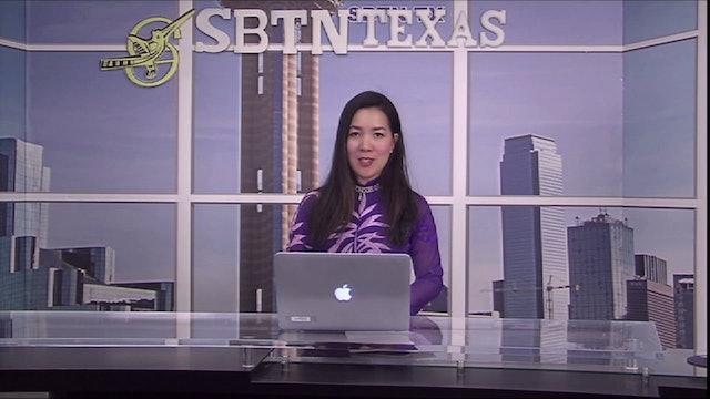 SBTN Texas | 08/03/2019