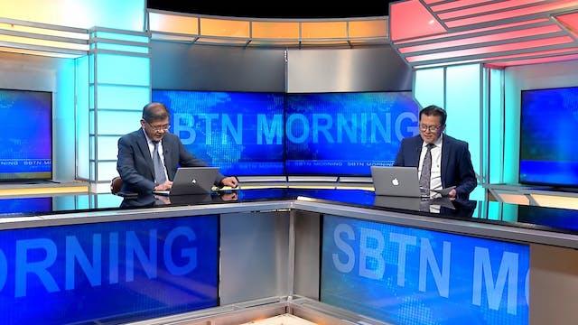 SBTN Morning | 08/02/2021