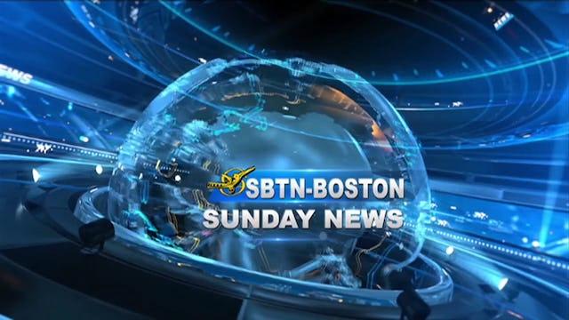 SBTN Boston | 22/07/2018