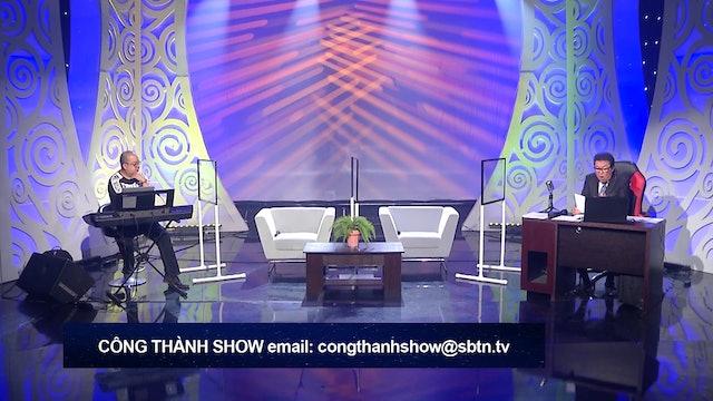 Công Thành Show | 25/07/2020