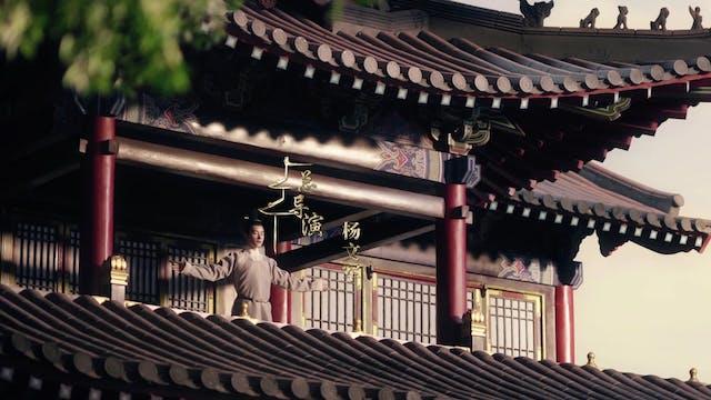 Hạc Lệ Hoa Đình | Tập 31