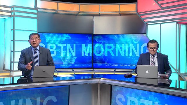 SBTN Morning | 08/07/2020