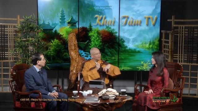Khai Tam | Show 726