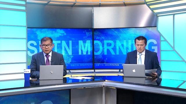 SBTN Morning | 26/08/2019