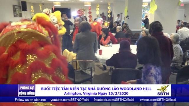 SBTN Washington Dc | 24/02/2020