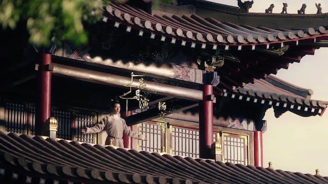Hạc Lệ Hoa Đình | Tập 11