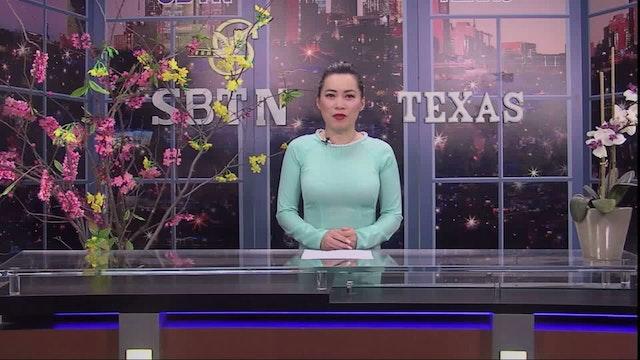 SBTN Dallas | 14/03/2018