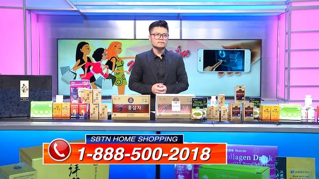 SBTN Home Shopping | 27/07/2019