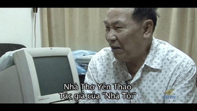Tác Giả & Tác Phẩm 12 - Yên Thao