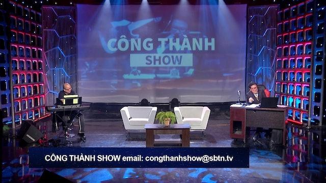 Công Thành Show   25/04/2021