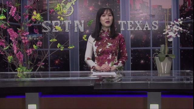 SBTN Texas | 12/04/2018