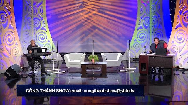 Công Thành Show | 12/07/2020
