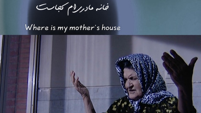 Where is my Mother House