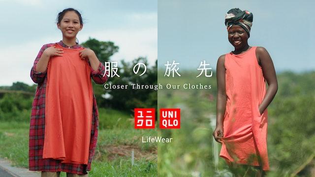 Closer Through Our Clothes (UNIQLO)