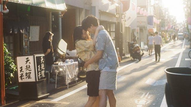 きみは、ぼくの東京だった / You were my Tokyo
