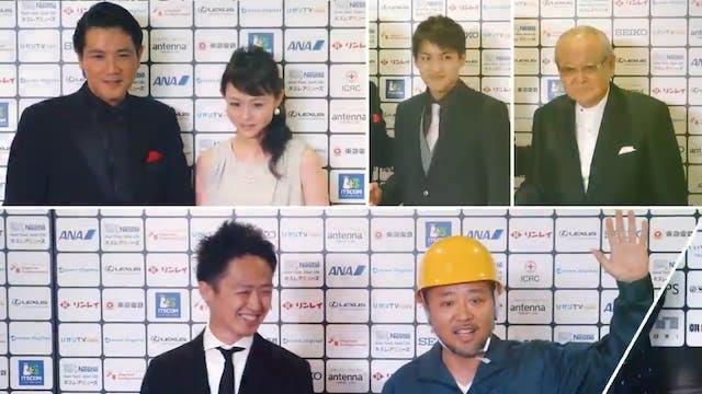 【SSFF & ASIA 2017】ダイジェスト映像 _ All Hi...