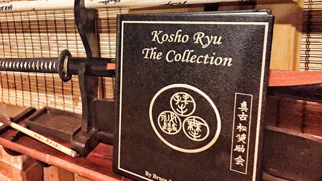 Kosho Ryu The Collection - Ebook and Training Videos