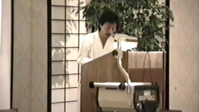 Shiatsu Summit 1989