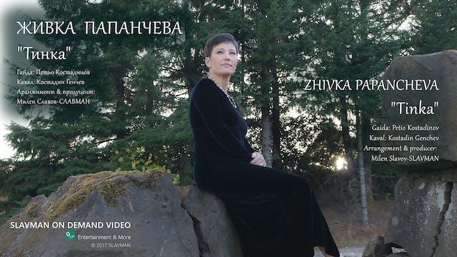 Zhivka Papancheva   Tinka