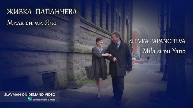 Zhivka Papancheva | Mila si mi Yano