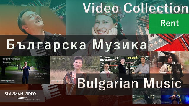 Bulgarian Music Video Collection