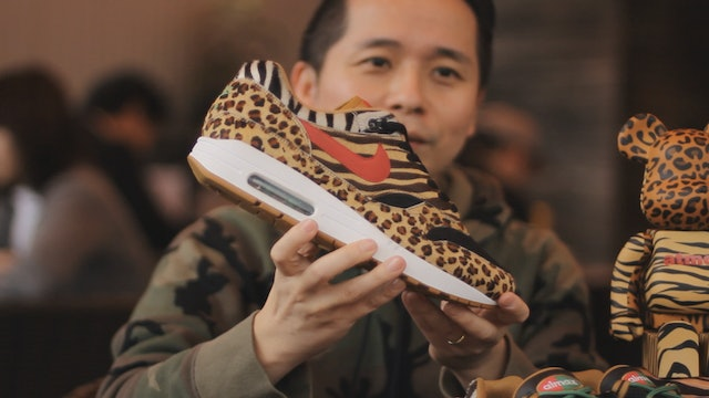 "History of atmos x Nike Air Max Animal Pack Straight From Designer ""Koji"""