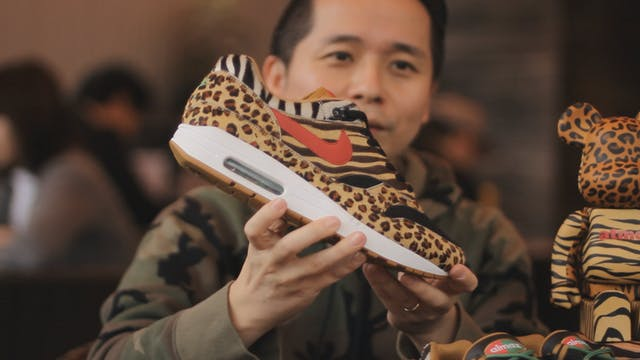 History of atmos x Nike Air Max Anima...