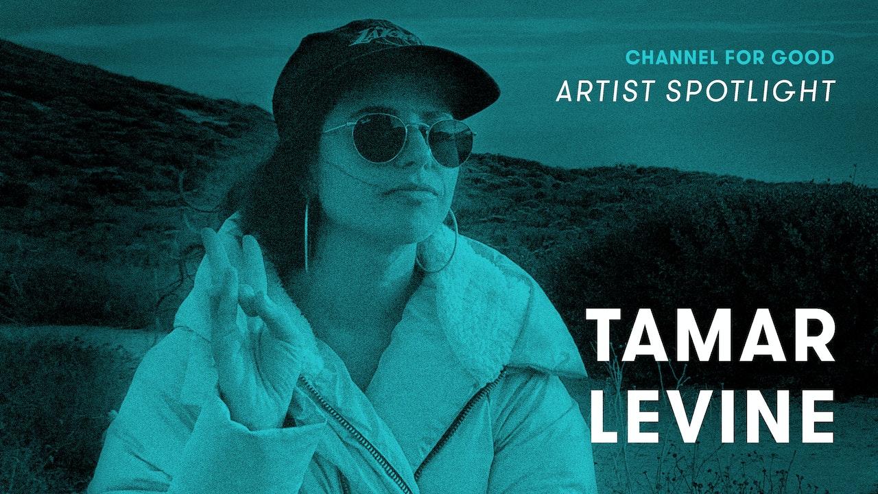 Spotlight: Tamar Levine