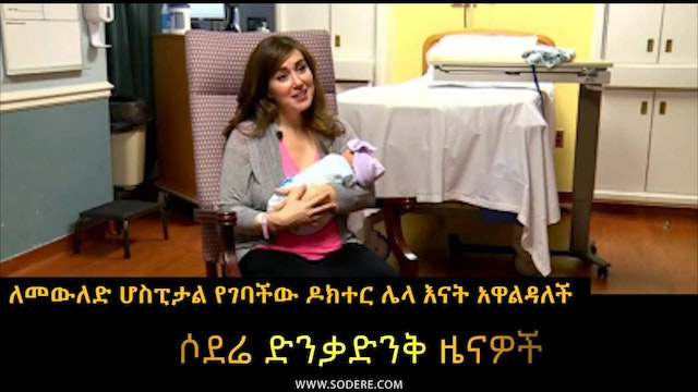 Pregnant doctor delivers baby, then g...