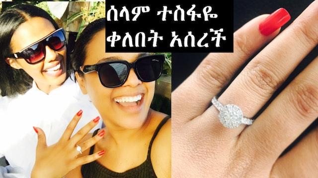 Selam Tesfaye engaged