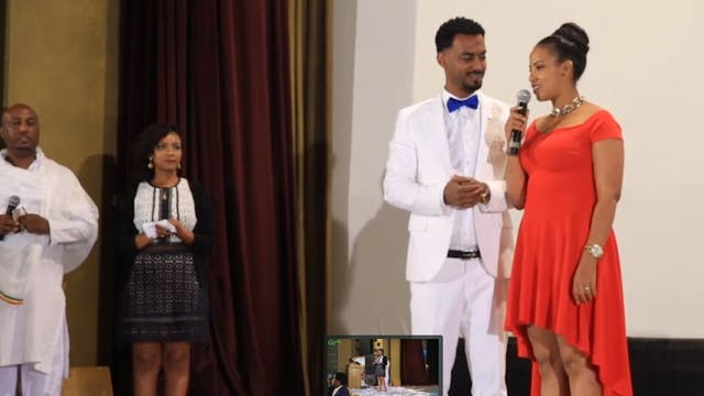 Ewer Amora Kelabi Film Premiere