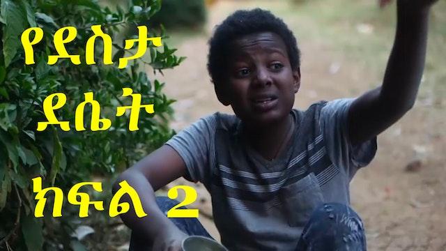 YeDesta Deset Episode 2
