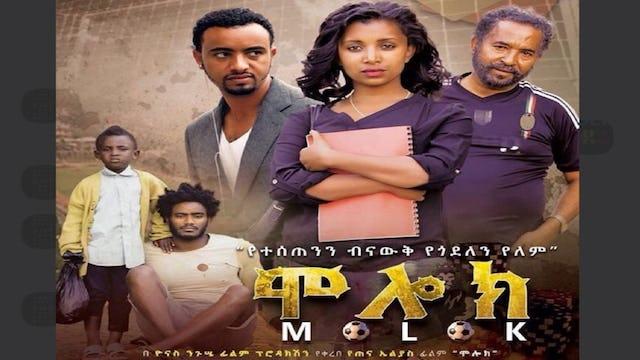 Molok Trailer