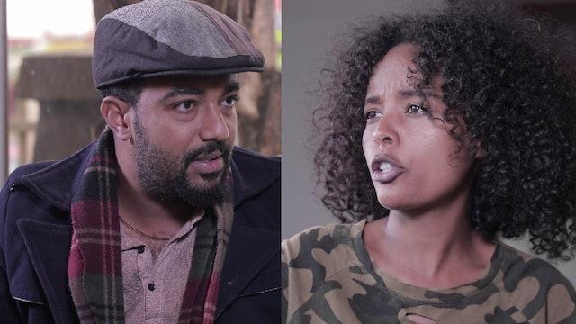 ሚስታችን Mistachin Ethiopian movie 2020