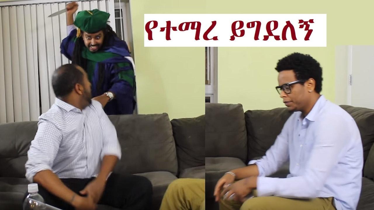 Jebena Comedy