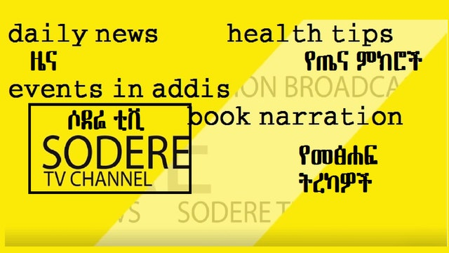 Sodere TV