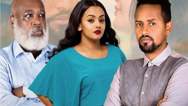 እንዳላጣህ Endalatah Ethiopian movie 2020