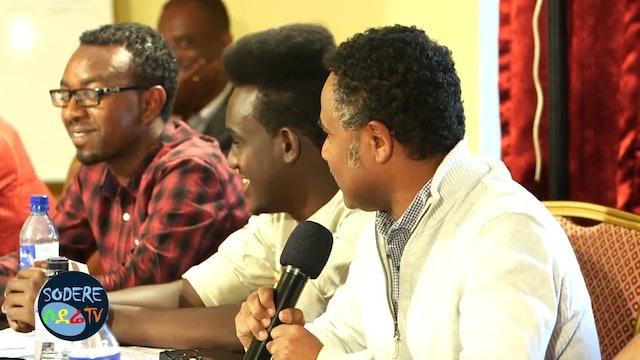 Ethiopia፡ Daneil Keberet ሲጋራ የምናጨስው በአማርኛ ነው
