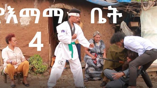 YeEmama Bet Episode 4 - April the Fool