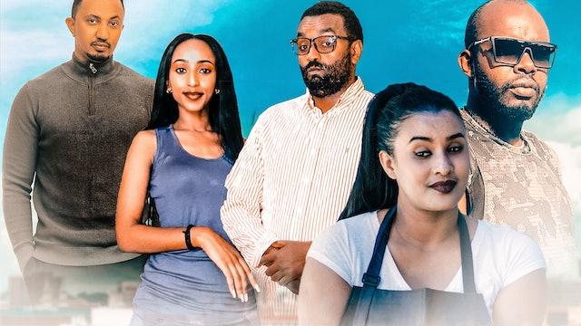 ልታይ ፊልም Litay Ethiopian film Trailer