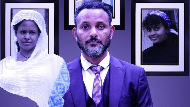 ላገባ ስል Lageba Sel Ethiopian movie 2021