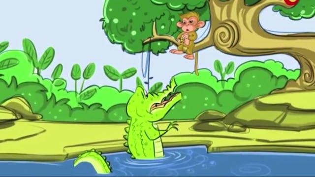 The crocodile and monkey in amharic