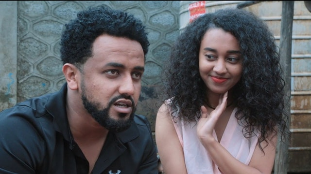 ሳልኳት ሙሉ ፊልም Salkuat full Ethiopian film 2020