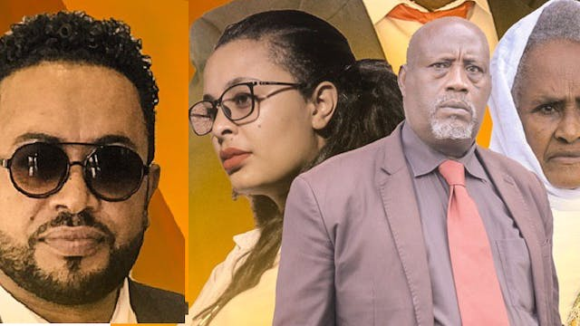ለምን Lemen Ethiopian movie 2020