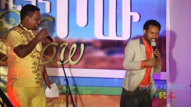 Comedian Azmeraw - Saq