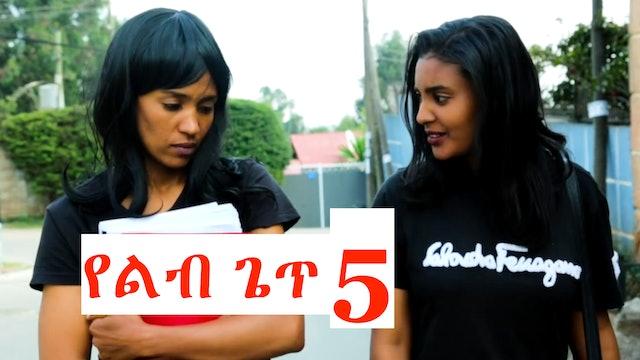 YeLib Get Episode 5