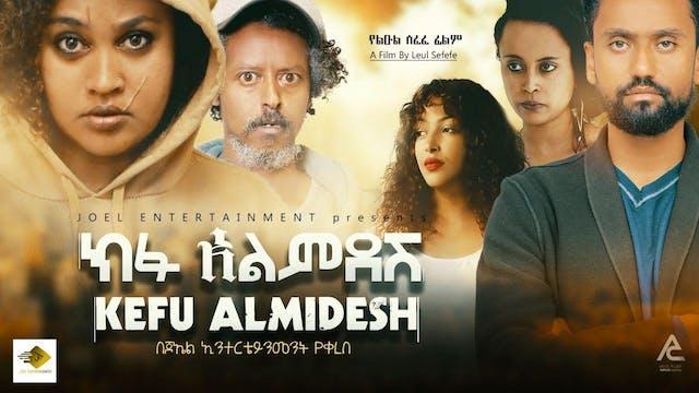 ክፉ አልምደሽኝ  Kifu Almedesh Ethiopian mo...