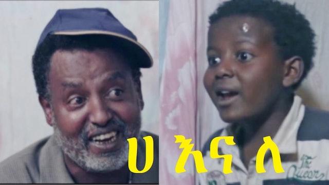 Ha Ena Le film clip